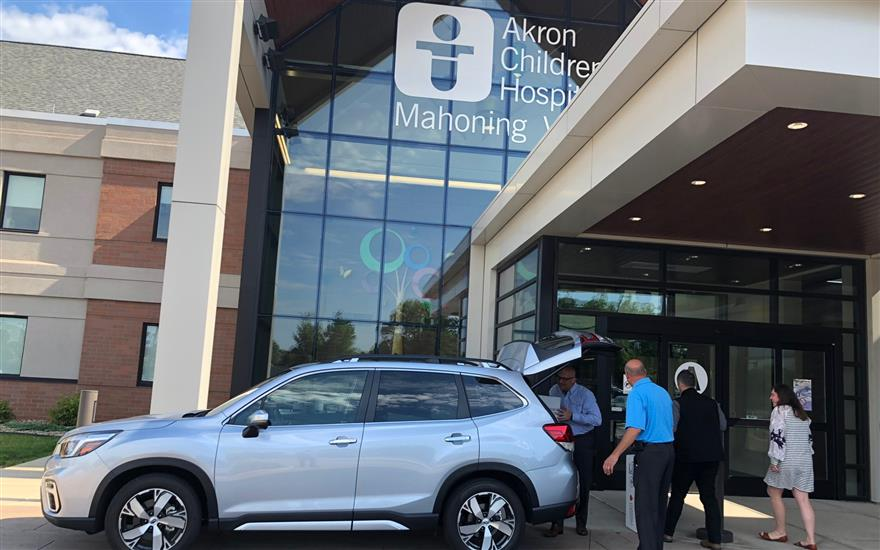 Akron Children's Hospital - Boardman Delivery